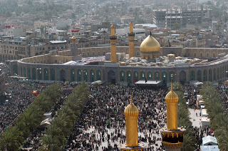 Imam Hussain Mosque  Iraq