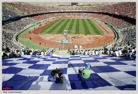stadion-azadi